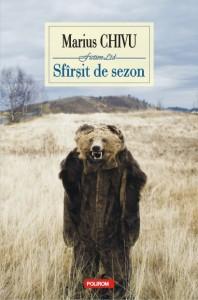 sfirsit_de_sezon