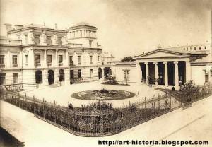 Palat Stirbei - vechi