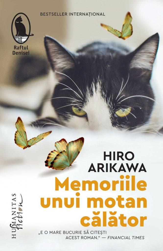 Hiro Arikawa